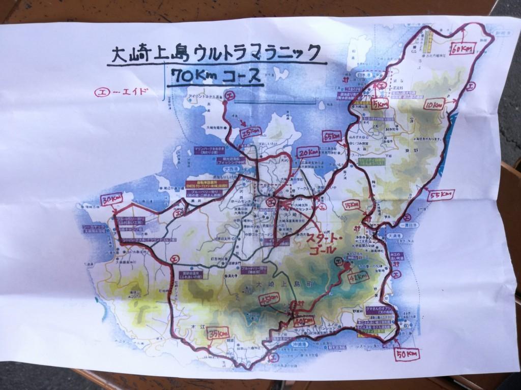 f:id:kaimizu:20170604160856j:plain