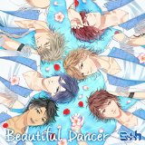 S+h ボーカル&ドラマCD Beautiful Dancer Type-A - ARRAY(0xe8146b0)