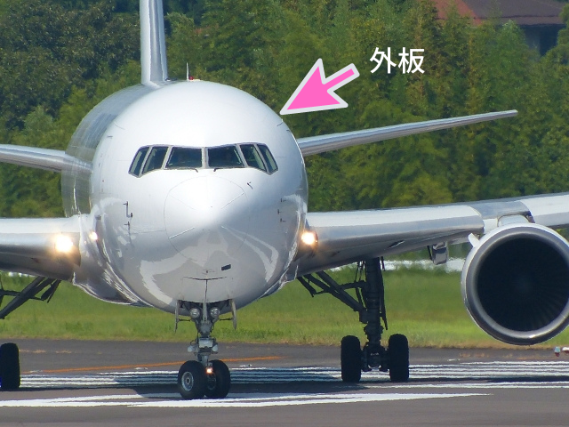 f:id:kain-aerospace:20201229172157p:plain