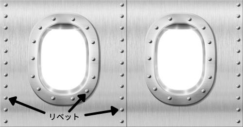f:id:kain-aerospace:20201229174435p:plain