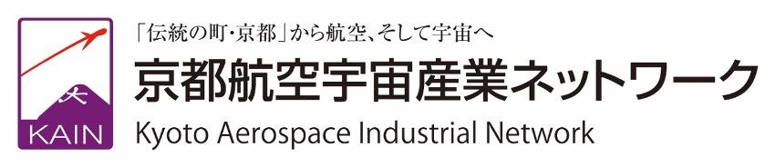 f:id:kain-aerospace:20210104230242j:plain