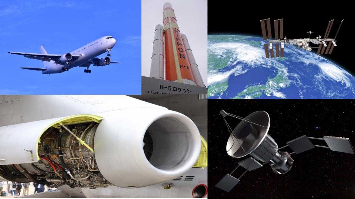 f:id:kain-aerospace:20210105034702p:plain