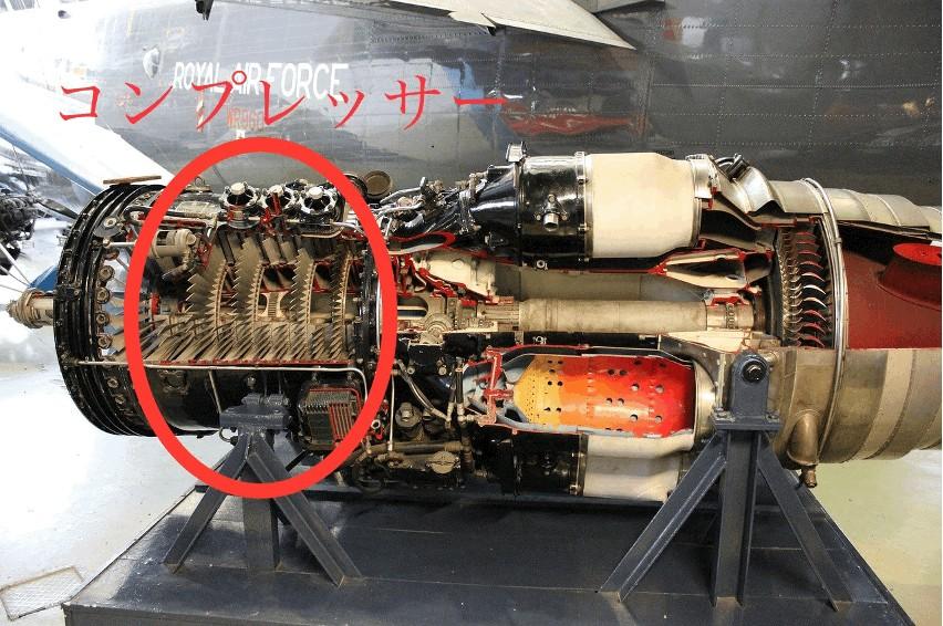 f:id:kain-aerospace:20210105122306j:plain