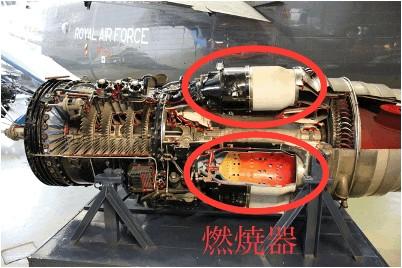 f:id:kain-aerospace:20210105124242j:plain