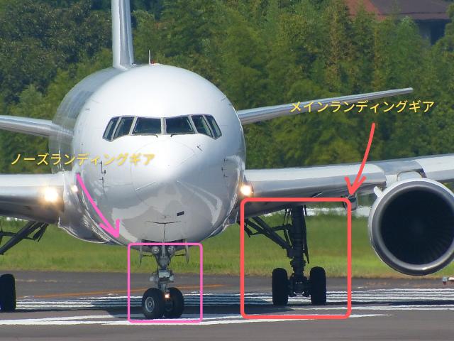 f:id:kain-aerospace:20210105214425p:plain