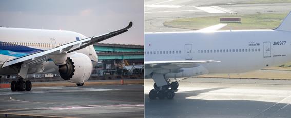 f:id:kain-aerospace:20210106014445p:plain