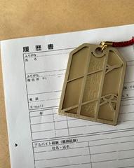 f:id:kain-aerospace:20210106023242p:plain