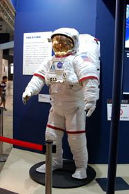 f:id:kain-aerospace:20210112022336p:plain