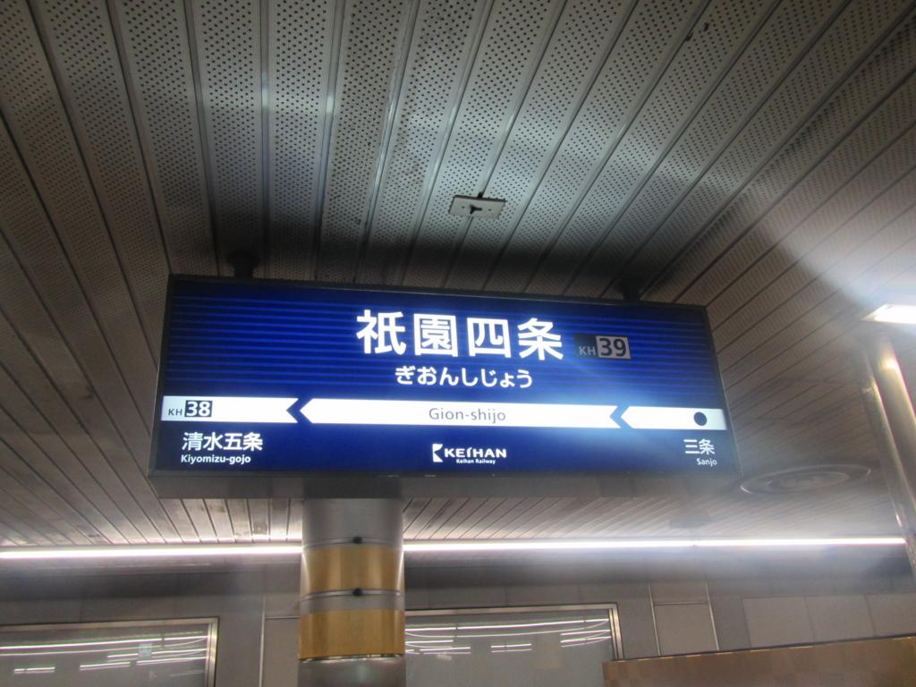 f:id:kainan1872:20170402111138j:plain