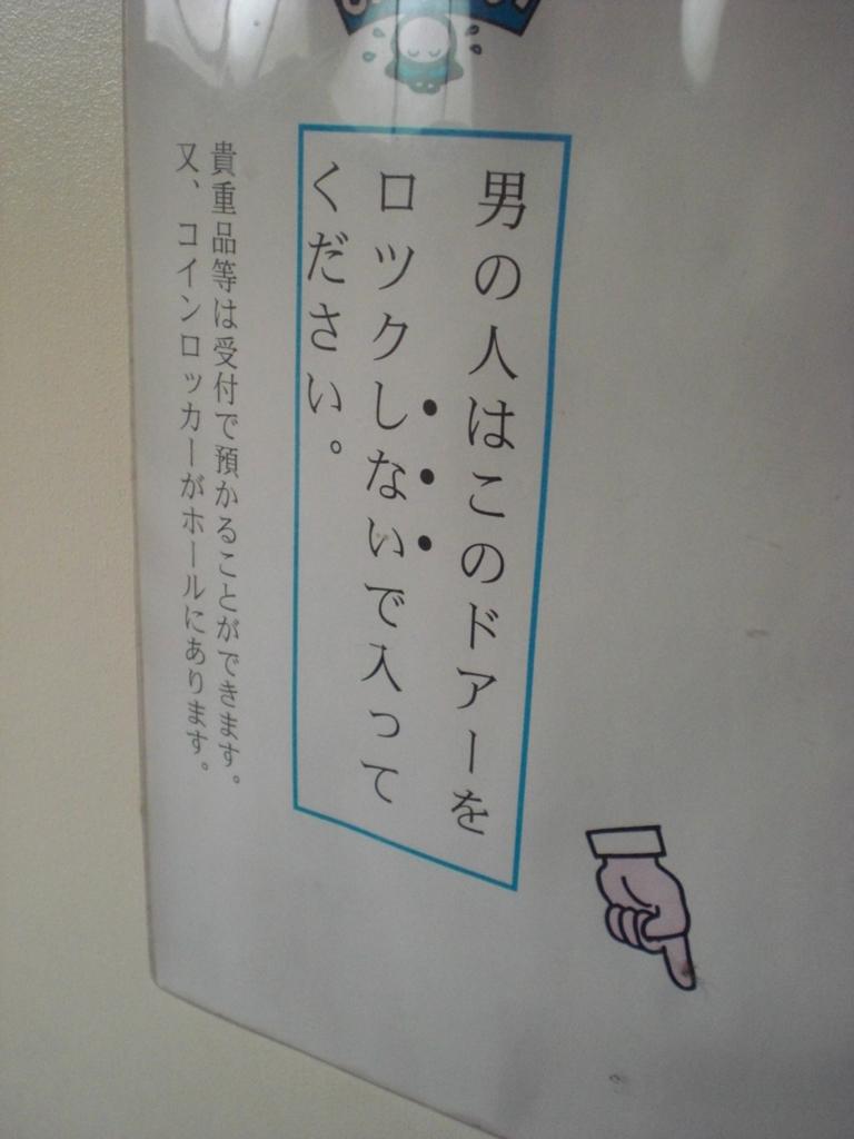 f:id:kainan1872:20171002161320j:plain