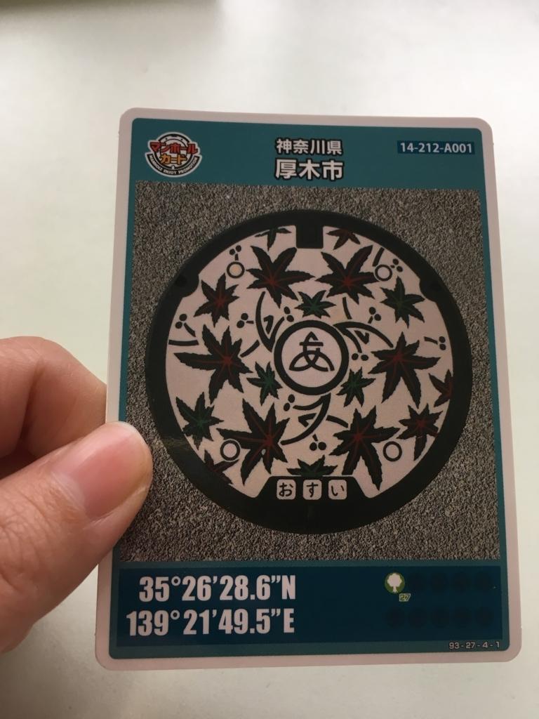 f:id:kainan1872:20180223142626j:plain