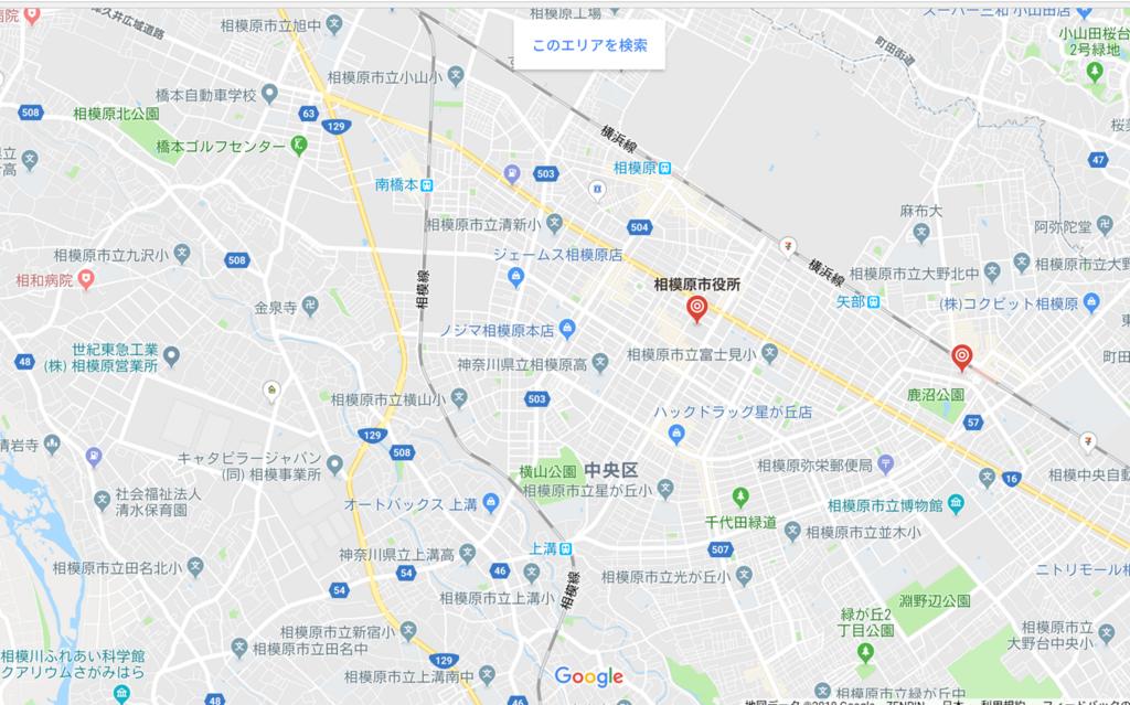 f:id:kainan1872:20180223190056p:plain