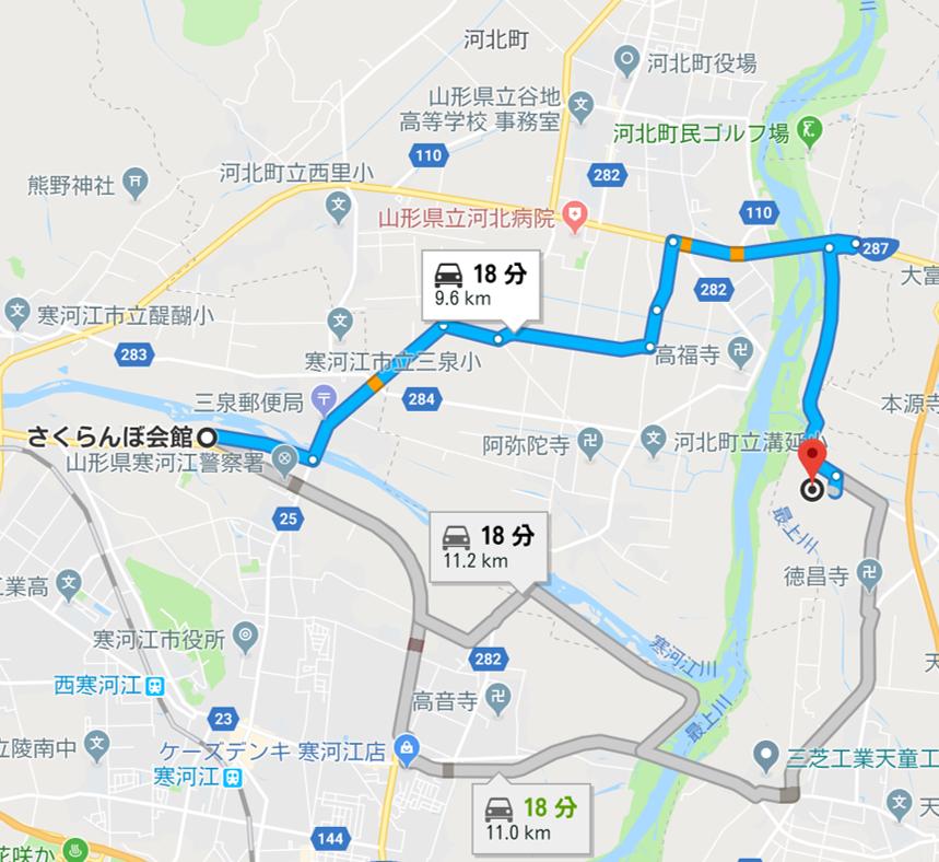 f:id:kainan1872:20180902161101p:plain