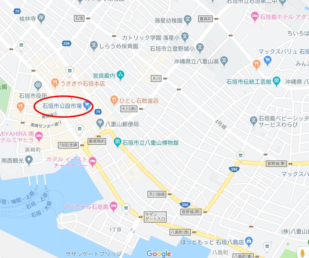 f:id:kainan1872:20191104175010p:plain