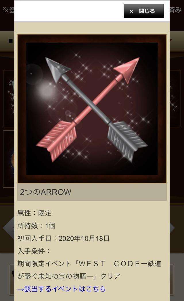 f:id:kainan1872:20201020105046j:plain