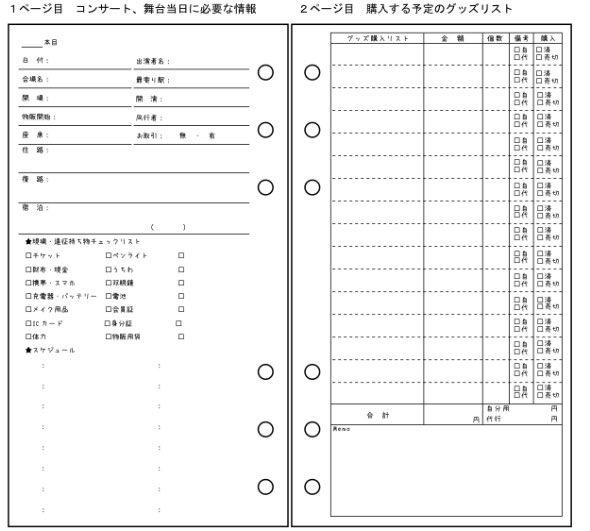 f:id:kaineko69:20161203003453j:plain