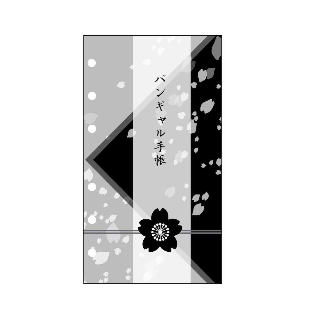 f:id:kaineko69:20170323181745j:image