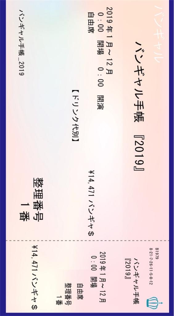 f:id:kaineko69:20180919175801j:image