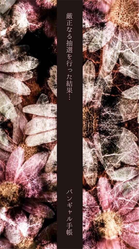 f:id:kaineko69:20180919175804j:image