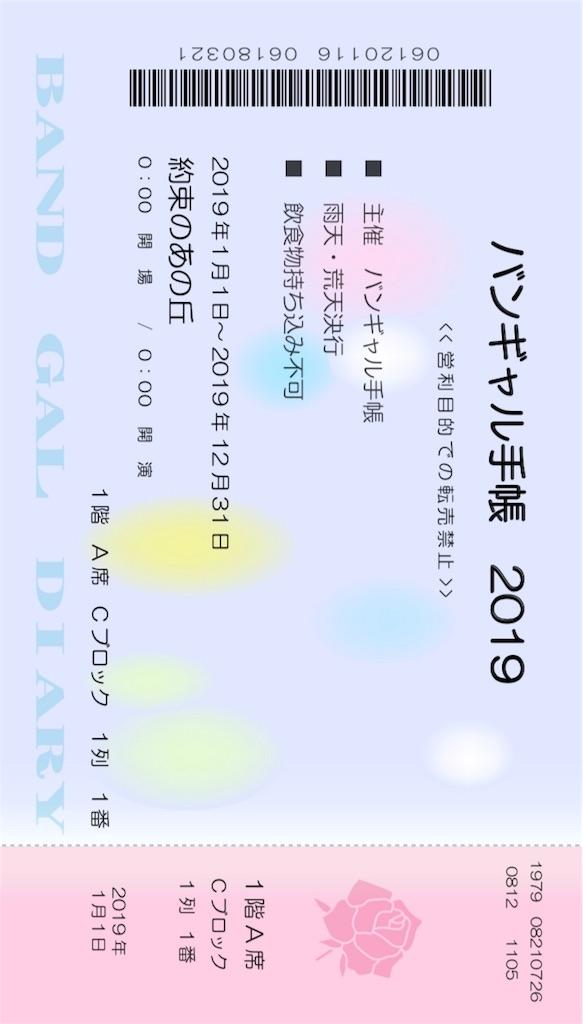 f:id:kaineko69:20180919175819j:image