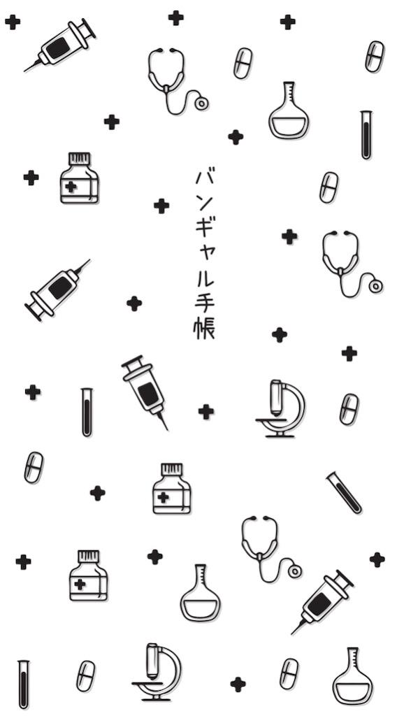 f:id:kaineko69:20200218233805j:image
