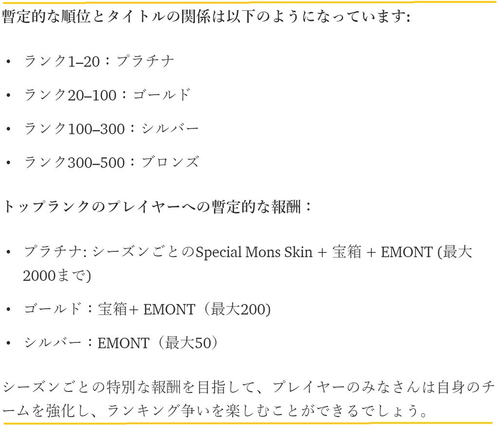 f:id:kainokainokaino:20190111102646p:plain