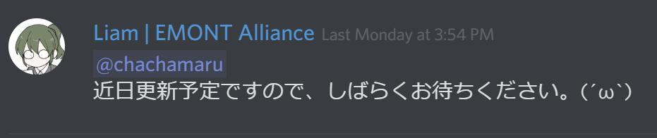 f:id:kainokainokaino:20190327200051p:plain