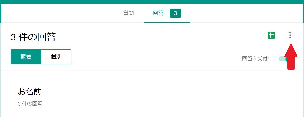 f:id:kainokainokaino:20190602171911p:plain