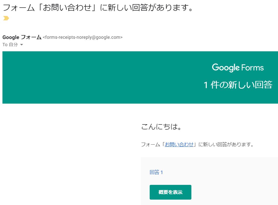 f:id:kainokainokaino:20190602171958p:plain