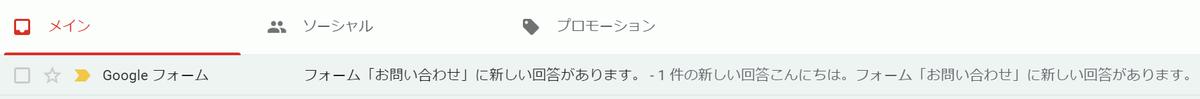 f:id:kainokainokaino:20190602174237p:plain