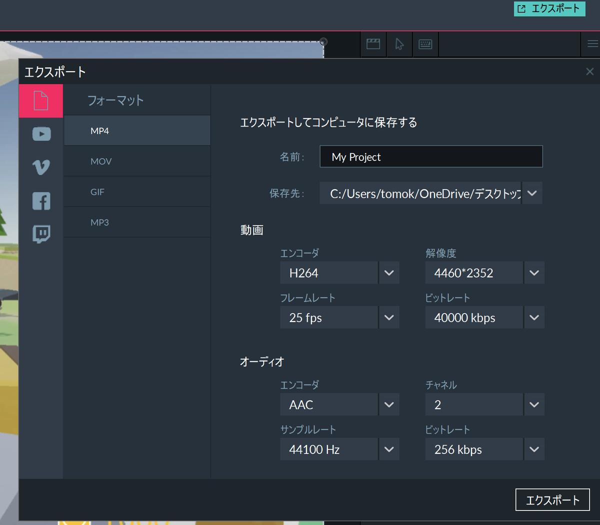 f:id:kainokainokaino:20190726064119p:plain