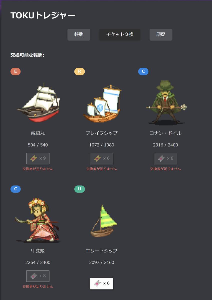 f:id:kainokainokaino:20191006110537p:plain