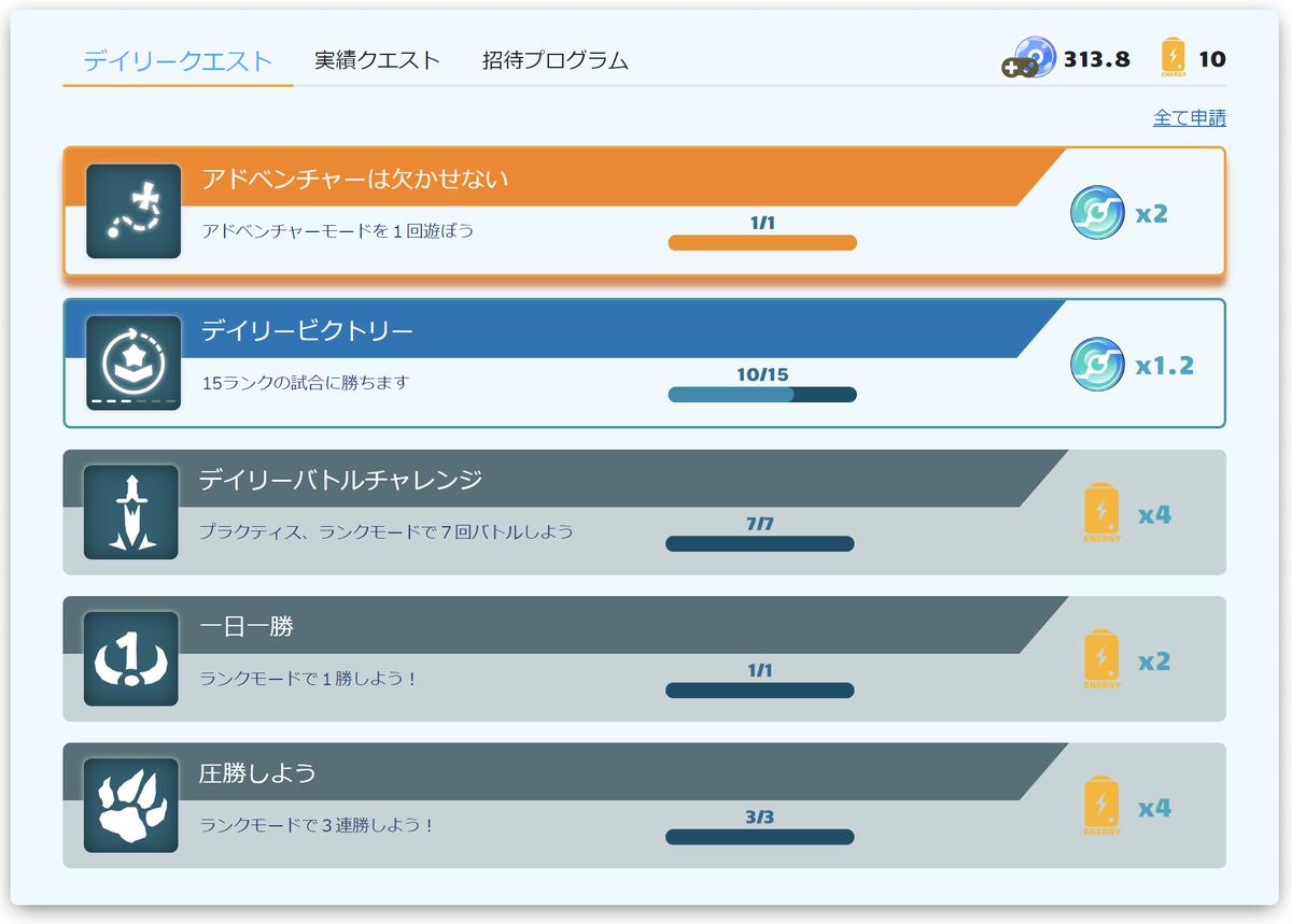 f:id:kainokainokaino:20200405085052p:plain