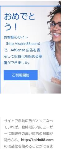 f:id:kairin88:20191118024046j:plain