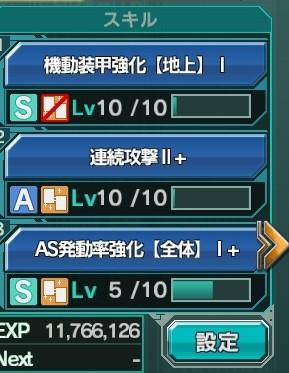 f:id:kairobon20010729:20171112201625j:plain