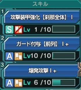 f:id:kairobon20010729:20171112202732j:plain