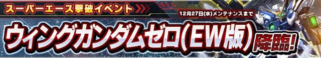 f:id:kairobon20010729:20171220214415j:image