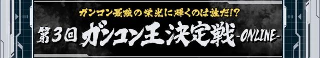f:id:kairobon20010729:20180214192209j:image