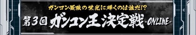 f:id:kairobon20010729:20180221194938j:image