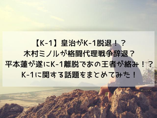 f:id:kairox:20191102213321p:plain
