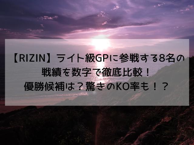 f:id:kairox:20191106195043p:plain