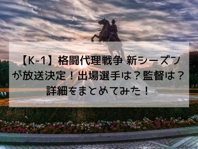 f:id:kairox:20191108005343p:plain