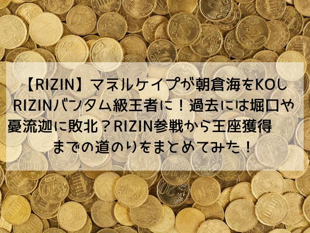 f:id:kairox:20200126180707p:plain