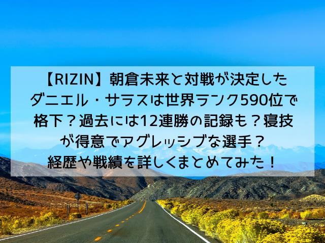 f:id:kairox:20200131025011p:plain
