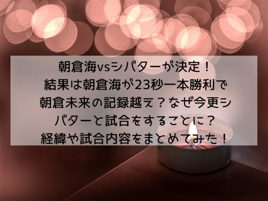 f:id:kairox:20200205123423p:image