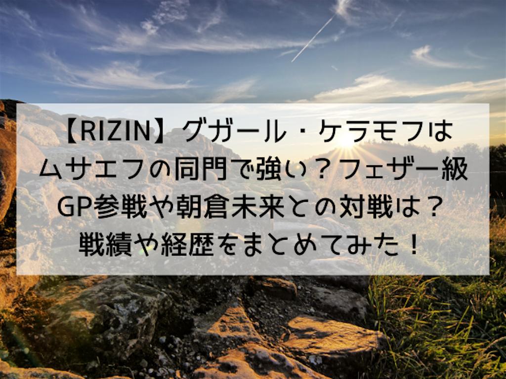 f:id:kairox:20200206001622p:image