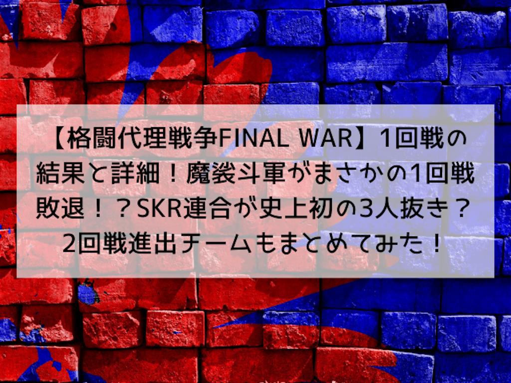 f:id:kairox:20200208093258p:image