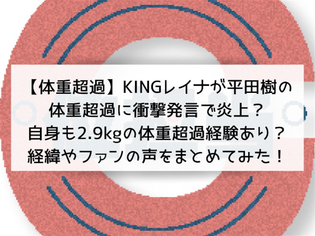 f:id:kairox:20200211191519p:image