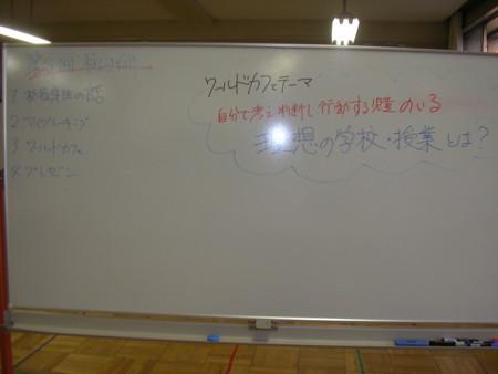 f:id:kaisaki37:20091212220449j:image