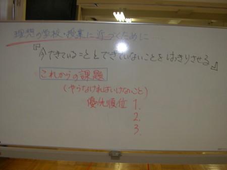 f:id:kaisaki37:20091212222455j:image